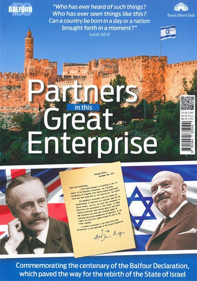 Balfour 100 Celebration (magazine)